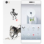 初上H1(名师手绘定制版/64GB/全网通) 手机/初上