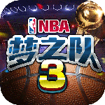 手机游戏《NBA梦之队3》 游戏软件/手机游戏
