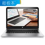 惠普EliteBook 1040 G3(W8J32PT) 超极本/惠普