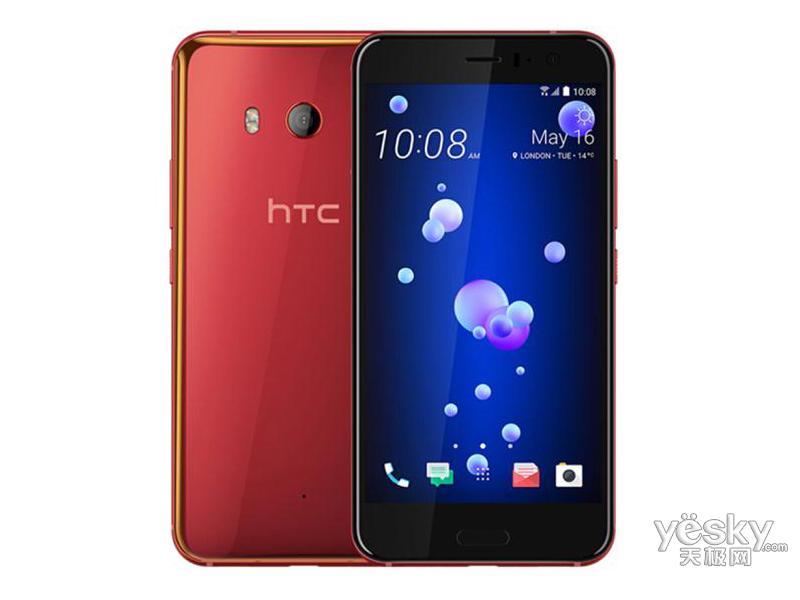 HTC U11(128GB/全网通)