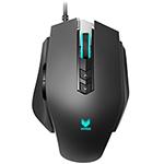 雷柏V90电竞光学游戏鼠标-2017版 鼠标/雷柏