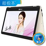 华硕ZenBook TP360CA(M7/8GB/512GB) 超极本/华硕