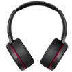 索尼MDR-XB950B1 耳机/索尼