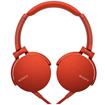 索尼MDR-XB550AP 耳机/索尼