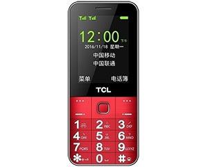 TCL GF618