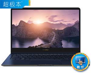 华硕灵耀360(i5 8250U/8GB/256GB)