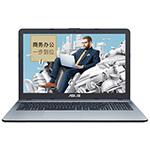 华硕A541UV7100(4GB/500GB/2G独显) 笔记本电脑/华硕