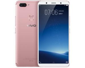 vivo X20(64GB/全网通)