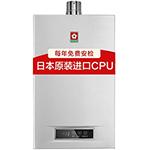 樱花JSQ22-A(88H802-12A) 电热水器/樱花