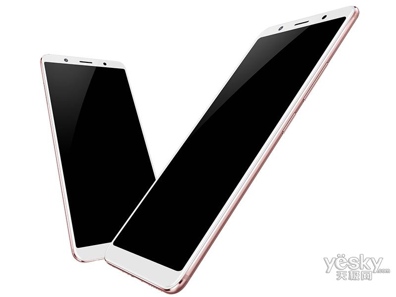 vivo X20 Plus(64GB/全网通)