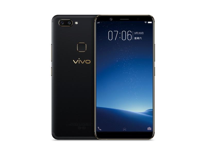 vivo X20(黑金旗舰版/128GB/全网通)