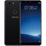 vivo X20(黑金旗舰版/128GB/全网通) 手机/vivo