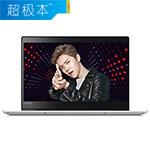 联想小新 潮7000-14(i5 8250U/4GB/128GB+1TB)