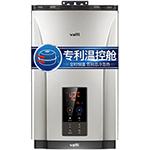 华帝JSQ24-i12034-13 电热水器/华帝