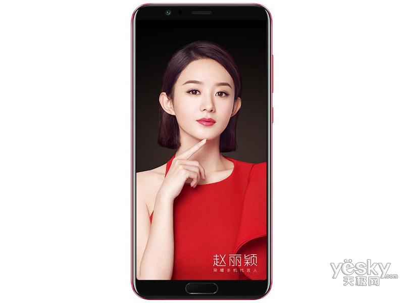 荣耀V10(6GB/128GB/全网通)
