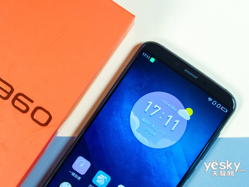 360 N6 Pro(6GB/128GB/全网通)