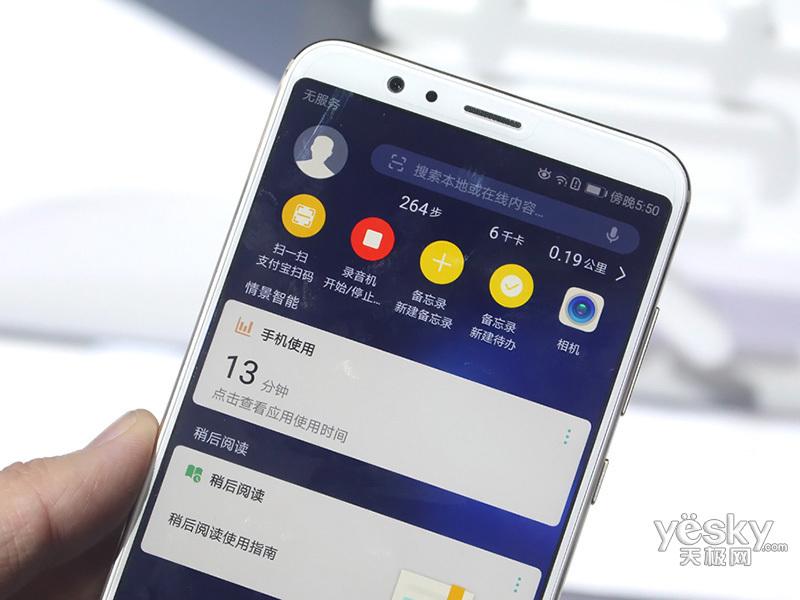 荣耀V10(尊享版/128GB/全网通)