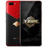 vivo X20(王者荣耀周年限量版/64GB/全网通) 手机/vivo