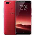 vivo X20(星耀红版/64GB/全网通) 手机/vivo