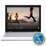 谷歌PixelBook 笔记本电脑/谷歌
