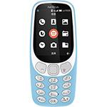 诺基亚3310 4G版 手机/诺基亚