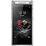 三星W2018(典藏尊铂版/256GB/全网通) 手机/三星