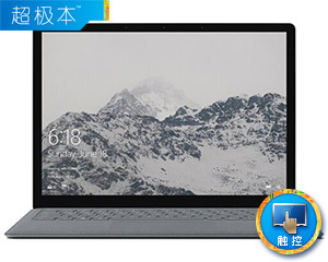 微软 Surface Laptop(M3/4GB/128GB)