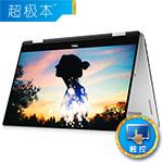 戴尔XPS 15 微边框 二合一 银色(XPS 15-9575-D2801TS) 笔记本电脑/戴尔