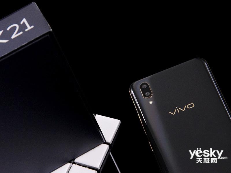 vivo X21(黑金屏幕指纹版/128GB/全网通)