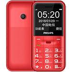 飞利浦E151Y 手机/飞利浦
