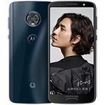Moto青柚1s(64GB/全网通)