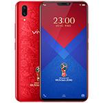 vivo X21(FIFA世界杯非凡版/128GB/全网通) 手机/vivo