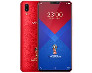 vivo X21(FIFA世界杯非凡版/128GB/全网通)