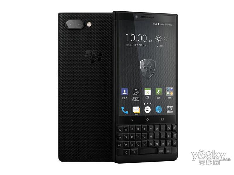 黑莓KEY2(128GB/全网通)