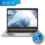 惠普ELITEBOOK 1040 G4(3BS52PA) 超极本/惠普