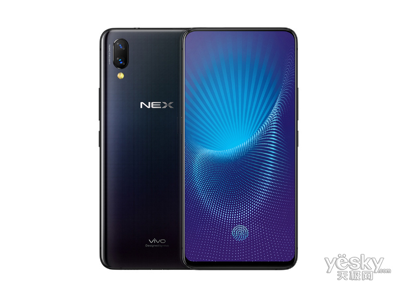 vivo NEX(8GB/256GB/全网通)