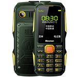 纽曼S9 手机/纽曼