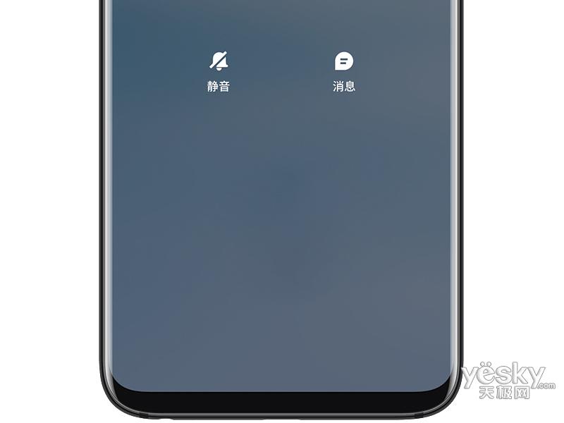 魅族16(6GB/128GB/全网通)