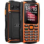纽曼V98 手机/纽曼