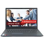 联想扬天V130-15(i5 7200U/8GB/1TB) 笔记本电脑/联想