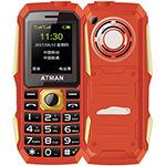 创星S10 手机/创星