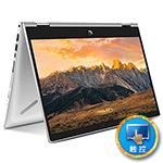 惠普星 X360 14-CD0055TU(4HK72PA) 笔记本电脑/惠普