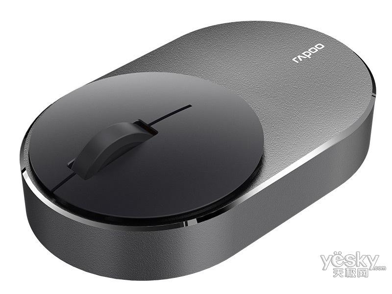雷柏M600 Mini多模式无线鼠标
