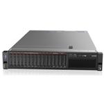 联想ThinkSystem SR850(Xeon Gold 5120×2/16GB×4/600GB×3) 服务器/联想