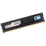 玖合4GB DDR3 1600 内存/玖合