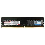玖合4GB DDR4 2400 内存/玖合