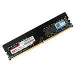 玖合8GB DDR4 2400 内存/玖合