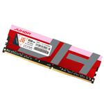 玖合精工系列8GB DDR4 3200 内存/玖合