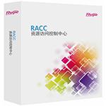 锐捷网络RG-RACC 其他软件/锐捷网络
