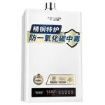 A.O.史密斯JSQ33-TM 电热水器/A.O.史密斯